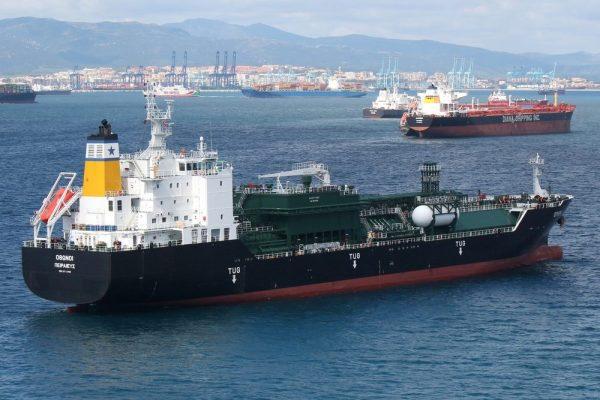 Ship In Gibraltae